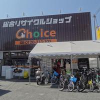 《全国ダーツの旅☆静岡県》Choice(チョイス) 定住支えた顔が見える接客