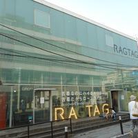 ワールド ラグタグを買収 サスティナ株も46・6%取得