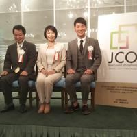 JCO 片づけの協議会発足 整理収納業界まとめる