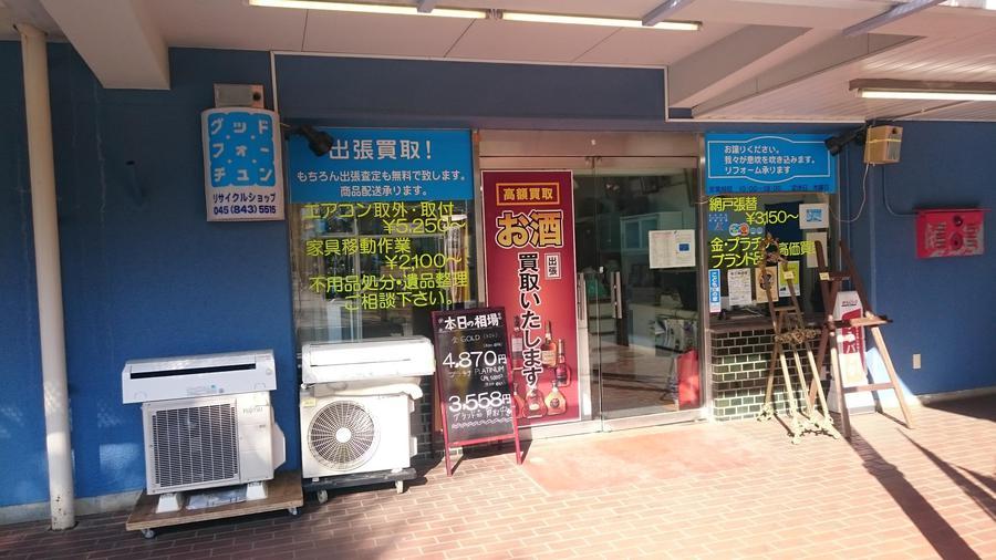 3_店舗外観.JPG