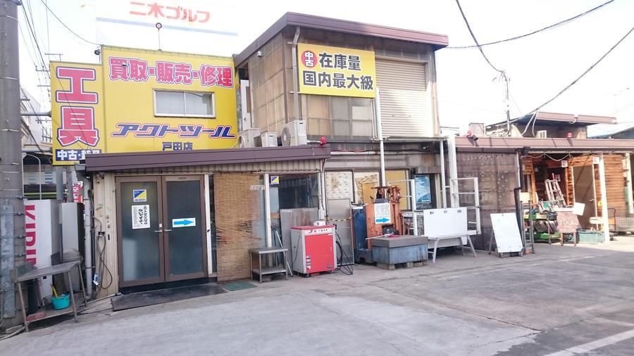 3_店外観.JPG