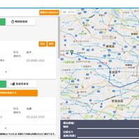 《SharingEconomy》Pick Go 配送マッチングで業界改革 ドライバー3500人超