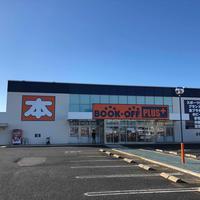 ブックオフFCのマルチョウ 千葉県銚子市に460坪の大型店を出店