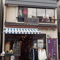 《全国ダーツの旅☆千葉県》アンカス成田店 毎年正月に来店する女性客