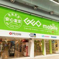 ゲオHD  100店に相談員が対面提案 / CCCグループ トーンモバイル iPhone向け格安SIMはじめる