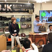 札幌BJKオークション 月1大会に移行し出来高2億円 「北海道の市場を盛り上げたい」