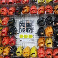 野球用品買取サービス「ピンチヒッター」。スポーツ店の下取り支援で、提携店180社に拡大