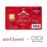 《SharingEconomy》月額制ファッションレンタルサービス「airCloset」が、丸井と提携カードを発行した