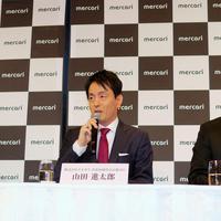 メルカリ山田進太郎CEO「国をまたいでサービスつなげたい」と語る。今後の3つの成長戦略とは?