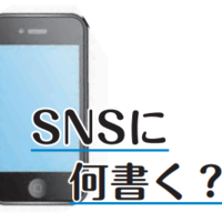 《SNSに何書く?》WORM TOKYO、インスタ一日10~20件投稿