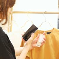 富士通が【服のシェアアプリ】に着手し、データ活用で小売店支援