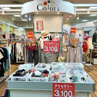 【ワールドトレードジャパン】ブランド服最大1円に値下げ、小売店の月商1・5倍に