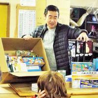 【八王子オークション】出来高250万円の新物市場、玩具・季節商材に強み