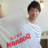 《SharingEconomy》モノオク、登録スペース1200ヵ所超に