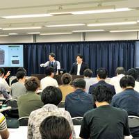 バッグ専門市場大会 TOKYOAUCTION、初競り2億2000万円