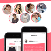 VOYAGE GROUP 人気インスタグラマーが商品選択