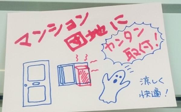 ②_アイクリ.JPG