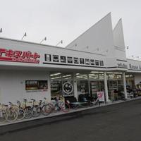 イーエックス 神奈川藤沢に新店