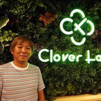 《トップINTER VIEW》クローバーラボ 小山 力也CEO、腕時計レンタル「カリトケ」を運営