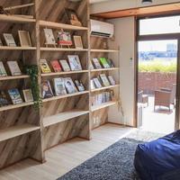 《SharingEconomy》hitotoki、交流重視のシェアハウス運営本・旅・珈琲好き向けの家オープン