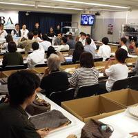 YBA横浜ブランドオークション 《古物市場情報》おもてなし満載のブランド古物市