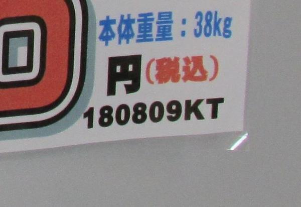 15A2_new.JPG