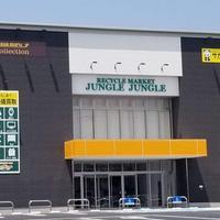 サカイ引越センター、店頭在庫の検索サイトが初月2万PV