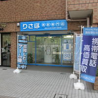 RECYCLE POINT TOKYO、ドローンを即日修理