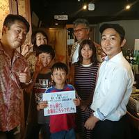 質の七つ屋 一人親家庭に100円ランチのイベント開催