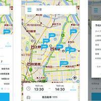 《SharingEconomy》ソフトバンク、駐車場シェア 東京23区で実験