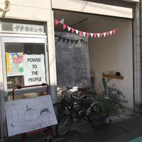 《全国ダーツの旅☆東京都》終の棲家見つけた男性客