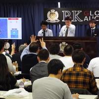RKグローバルオークション、8周年大会を開催し出来高は20億円超
