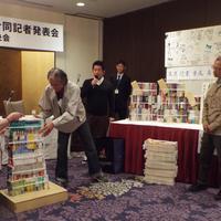 東京読書普及商業協同組合 古本市の一般公開組織の若返り図る