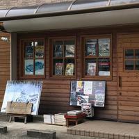 《全国ダーツの旅☆茨木県》田舎で獲物釣り上げたカタログコレクター