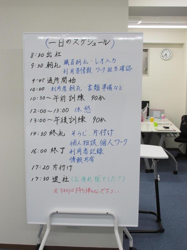 4-A②.JPG