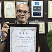 《全国ダーツの旅☆奈良県》男性客を救った企業マッチング