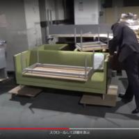 JAFRAがYouTubeにチャンネルを開設、動画で中古家具の魅力伝える