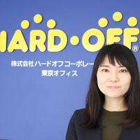 《仕事ができる人の1日》ハードオフコーポレーション、伊藤 理沙さん