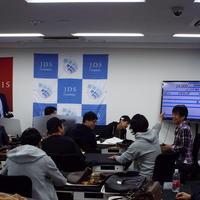 ブランド古物市の日本流通勉強会、関東会場が新宿に移転