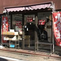 《全国ダーツの旅☆東京都》きものや ろふてい、着物で仕事を考慮中の男性客