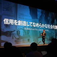 メルカリが決済アプリ開始、セブンなど135万店で利用可能