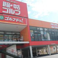 ゴルフ・ドゥ 栃木に新品アパレル店を出店