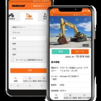 マスカスジャパン、アプリ導入で利便性向上