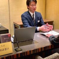 <リクロ>三越伊勢丹に買取店 初のリアル店、新宿と銀座に