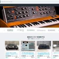 GRACE 2年で海外売上2.5億円 中古楽器、カメラ主力に