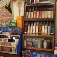 ぷんぷく堂 デッドストック文具を販売 昭和の鉛筆、現役小学生に人気