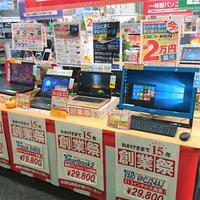 《全国ダーツの旅☆福岡県》中古パソコン市場、年賀状作成サポートに感動し無料工事してくれた男性客