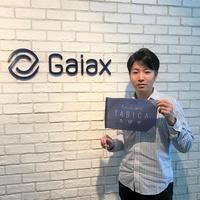 《SharingEconomy》ガイアックス、体験シェア、全都道府県に拡大 コーディネーター制でホスト3倍へ
