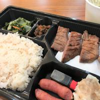 【古物イチバめし52】杜の都オークション、風味・食感は抜群 利休の牛たん弁当