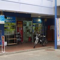 《全国ダーツの旅☆神奈川県》グッドフォーチュン、大型ダイニング2セット買った普通の戸建に住む夫婦